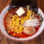 Spicy miso ramen – wreszcie sprawdzony przepis. Tylko bez rękoczynów proszę!